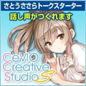 CeVIO さとうささら トークスターター / 販売元:CeVIOプロジェクト