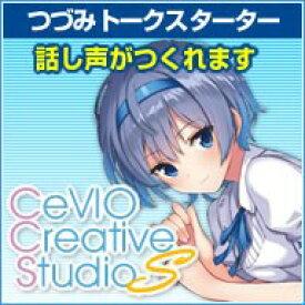 CeVIO すずきつづみ トークスターター / 販売元:CeVIOプロジェクト