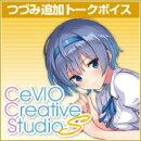 CeVIO すずきつづみ トークボイス / 販売元:CeVIOプロジェクト