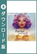 Corel Painter Essentials 6 通常版 / 販売元:BBソフトサービス株式会社