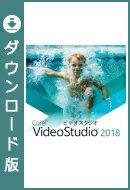 Corel VideoStudio 2018 通常版 / 販売元:BBソフトサービス株式会社
