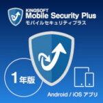 KINGSOFT Mobile Security Plus ダウンロード 1年版