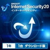 【ポイント10倍】KINGSOFT Internet Security 1年1台版
