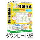 誰でもできる地図作成 DL版 / 販売元:株式会社アイアールティ
