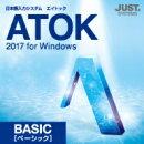 ATOK 2017 for Windows [ベーシック] DL版 / 販売元:株式会社ジャストシステム