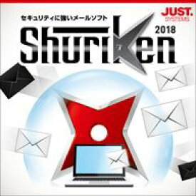 Shuriken 2018 通常版 DL版 / 販売元:株式会社ジャストシステム