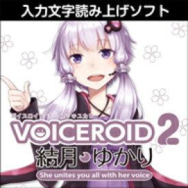 VOICEROID2 結月ゆかり ダウンロード版 / 販売元:株式会社AHS