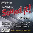 Sound it! 8 Premium for Windows ダウンロード版 / 販売元:株式会社インターネット