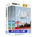 J北京7 エキスパート3 ダウンロード版 / 販売元:株式会社高電社