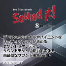 Sound it! 8 Premium for Macintosh ダウンロード版 / 販売元:株式会社インターネット