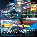 PowerDirector 19 Ultra ダウンロード版 / 販売元:サイバーリンク株式会社 / 販売元:サイバーリンク株式会社