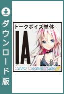 IA TALK -ARIA ON THE PLANETES- トークボイス単体 ダウンロード版/ 販売元:1st PLACE株式会社