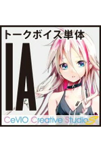 IA TALK -ARIA ON THE PLANETES- トークボイス単体 ダウンロード版/ 販売元:1st PLACE株式会社