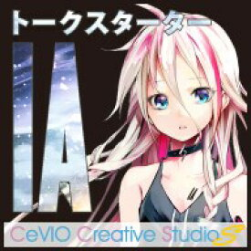 IA TALK -ARIA ON THE PLANETES- トークスターターパック(トークボイス+トークエディタ) ダウンロード版/ 販売元:1st PLACE株式会社