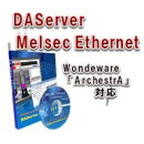 【English Ver.】MELSEC Ethernet DAServer / 販売元:TAKEBISHI Corporation