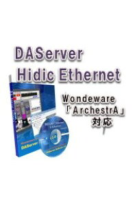 【日本語版】HIDIC Ethernet DAサーバー