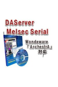 【English Ver.】MELSEC Serial DAServer / 販売元:TAKEBISHI Corporation