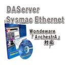 【English Ver.】SYSMAC Ethernet DAServer / 販売元:TAKEBISHI Corporation