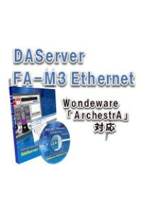 【English Ver.】FA-M3 Ethernet DAServer / 販売元:TAKEBISHI Corporation