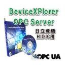 【English Ver.】DeviceXPlorer HIDIC OPC Server / 販売元:TAKEBISHI Corporation