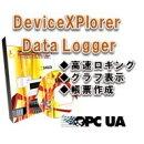 【English Ver.】DeviceXPlorer Data Logger / 販売元:TAKEBISHI Corporation