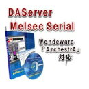 【日本語版】MELSEC Serial DAサーバー