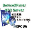 【English Ver.】DeviceXPlorer YSR OPC Server / 販売元:TAKEBISHI Corporation
