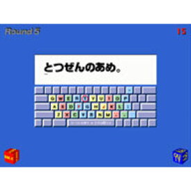 Keyboard Master6