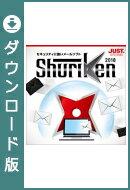 Shuriken 2018 通常版 DL版 / 株式会社ジャストシステム