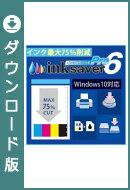 InkSaver 6 Pro  ダウンロード版/ 株式会社メディアナビ