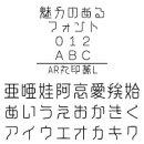 AR丸印篆L Windows版TrueTypeフォント