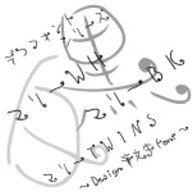 【Design筆文字Font】 デコフォントマリーTWINS (Mac版OpenTypeフォント) / 販売元:光栄商事有限会社