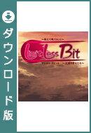 リミットレスビット 〜王国の勇士たち〜 【体験版】 / 販売元:犬と猫