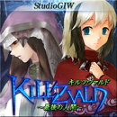 KILLZVALD(キルツヴァルド)〜最後の人間〜通常版