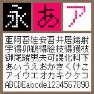 BT 12G LCD Regular 【Mac版TTフォント】【デザイン書体】【ビットマップ系】 / 販売元:株式会社ポータル・アンド・クリエイティブ