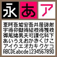 BT 10G Smooth Regular 【Mac版TTフォント】【デザイン書体】【ビットマップ系】 / 販売元:株式会社ポータル・アンド・クリエイティブ