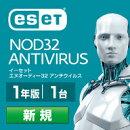 ESET NOD32アンチウイルス Windows/Mac対応 1台1年版【ダウンロード版】【イーセット】 / 販売元:キヤノンITソ…