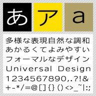 クリアデザインフォント / C4 ニューズ Nexus L 【Mac版TrueTypeフォント】【ゴシック体】【平体】