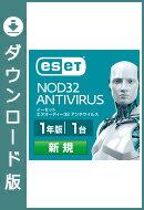 ESET NOD32アンチウイルス Windows/Mac対応 1年版 ダウンロード版