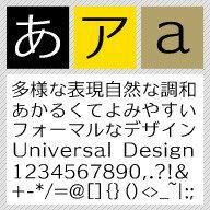 クリアデザインフォント / C4 ゴシック・ドゥ Nexus L 【Win版TrueTypeフォント】【ゴシック体】【ニュースタイル】