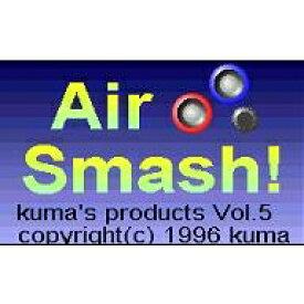 Air Smash!