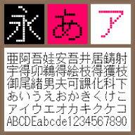 BT 16G LCD Regular 【Mac版TTフォント】【デザイン書体】【ビットマップ系】 / 販売元:株式会社ポータル・アンド・クリエイティブ