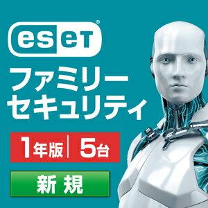 ESET ファミリー セキュリティ ダウンロード 1年版 (ダウンロード版)