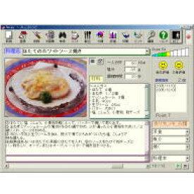 Recipy〜レシピィ (フルセット版)