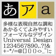 クリアデザインフォント / C4 ミンニアム Nexus R 【Mac版TrueTypeフォント】【明朝体】【ニュースタイル】