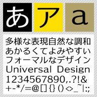 クリアデザインフォント / C4 ゴシック・ドゥ Nexus M 【Win版TrueTypeフォント】【ゴシック体】【ニュースタイル】