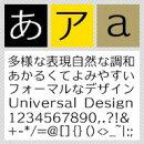 クリアデザインフォント / C4 ゴシック・ドゥ Nexus L 【Mac版TrueTypeフォント】【ゴシック体】【ニュースタイル】