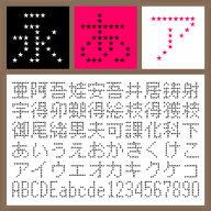 BT 10G Star Regular 【Mac版TTフォント】【デザイン書体】【ビットマップ系】 / 販売元:株式会社ポータル・アンド・クリエイティブ
