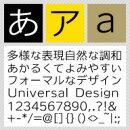 クリアデザインフォント / C4 ビオゴ Nexus L 【Mac版TrueTypeフォント】【ゴシック体】【モダンゴシック】 / 販…
