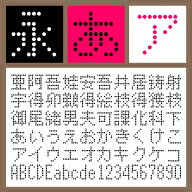 BT 10G Dot Light【Win版TTフォント】【デザイン書体】【ビットマップ系】